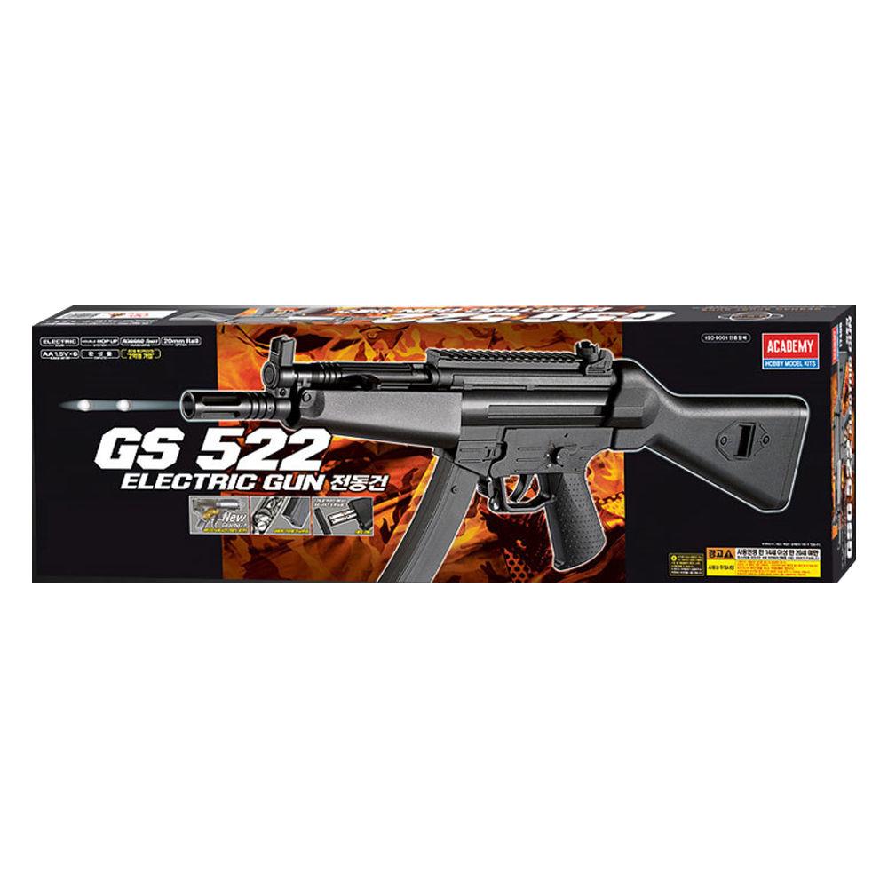 아카데미 GSG 522 전동건 (17406)