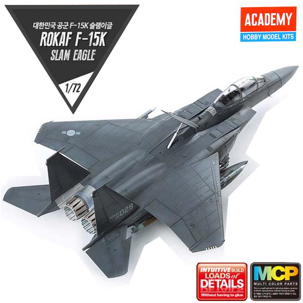 아카데미 대한민국 공군 F-15K 슬램이글 (12554)