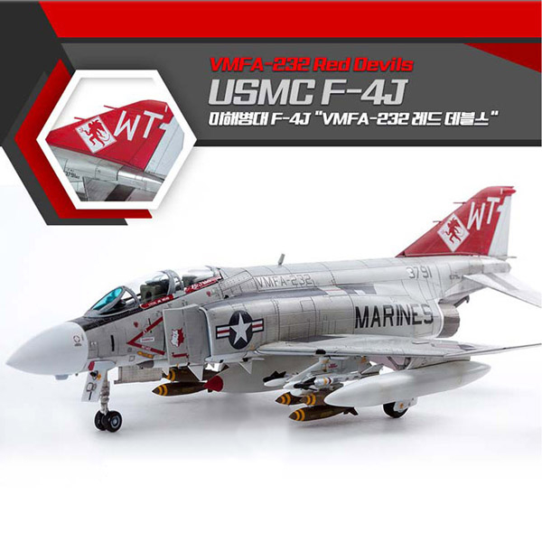 아카데미 1대72 미해병대 F-4J VMFA-232 레드데블스 (12556)