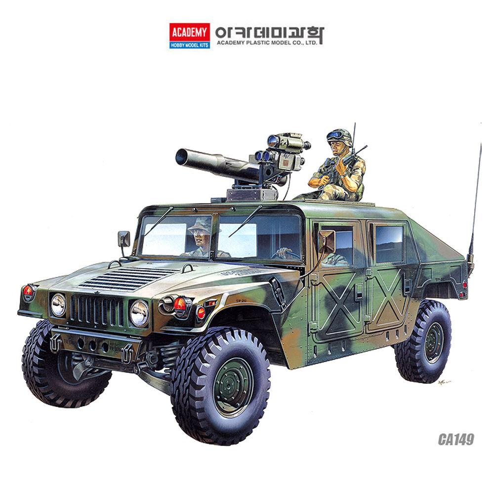 아카데미 프라모델 1대35 M966 토우 미사일형 (13250)