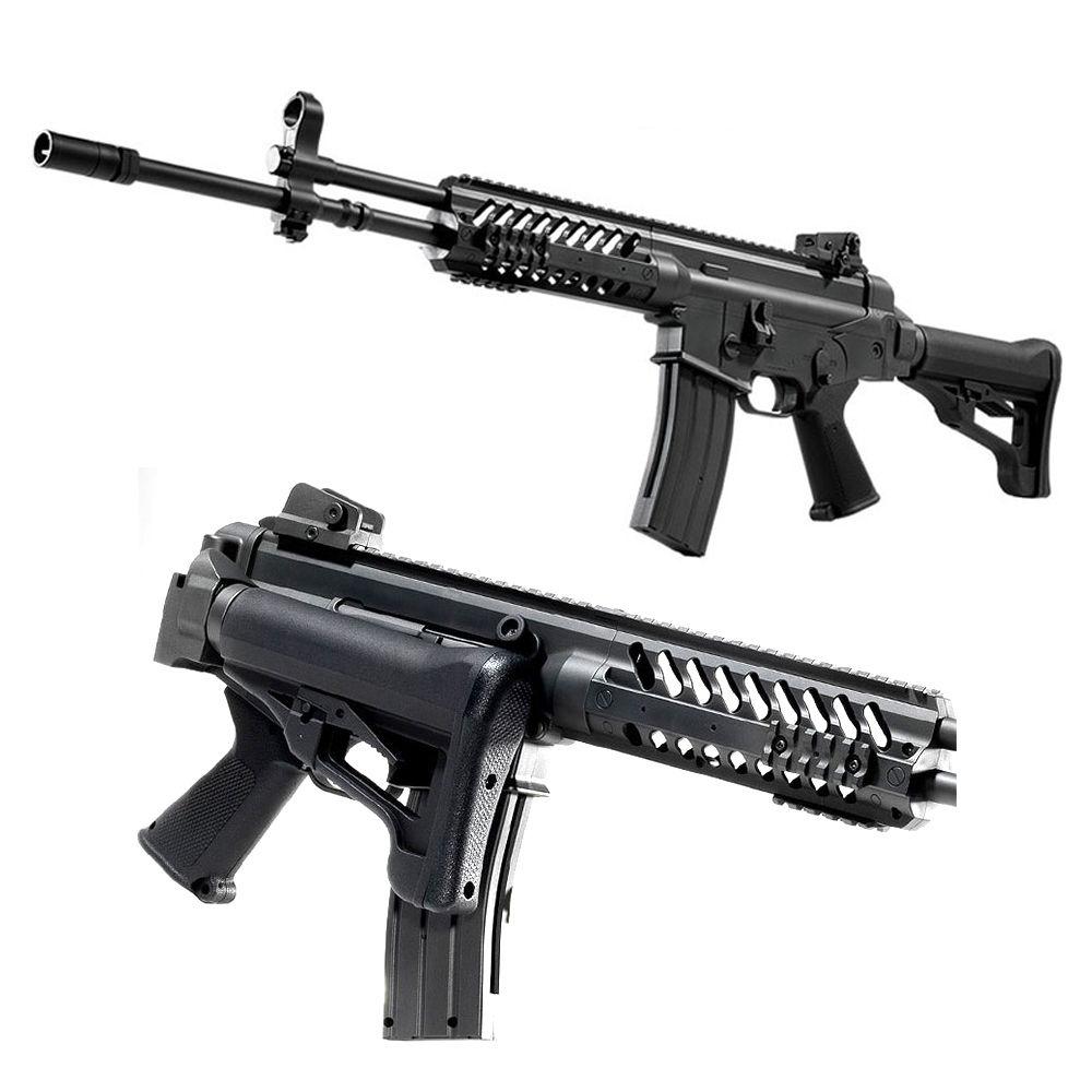 아카데미 K2C1 에어건 (17115) (한국군 소총)