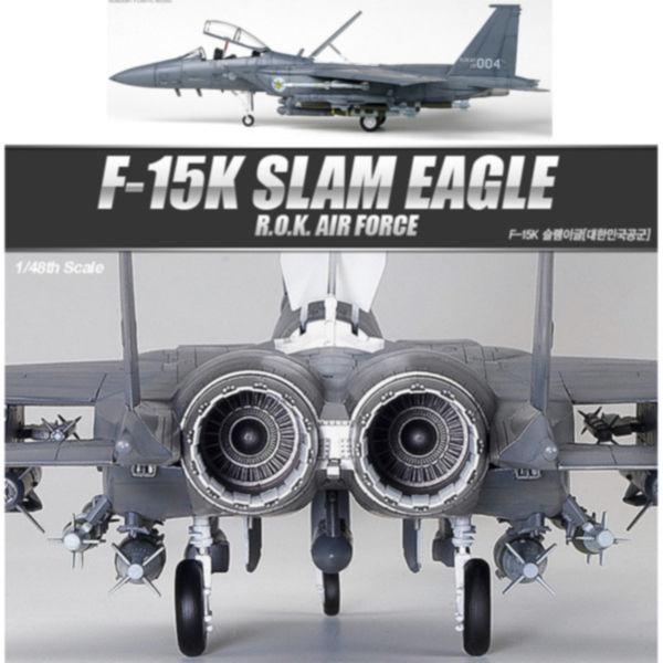 아카데미 프라모델 1/48 F-15K 슬램이글 대한민국공군 (12213)