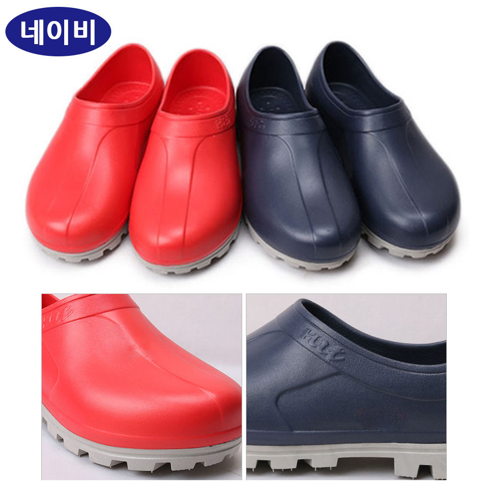 선코리아 주방 다용도 신발 (네이비) (택1)