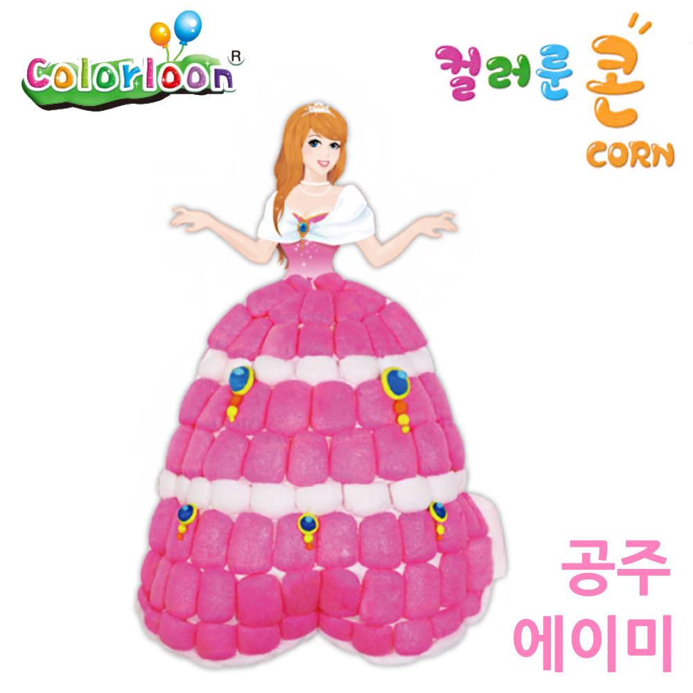 컬러룬 플레이콘 공주 에이미
