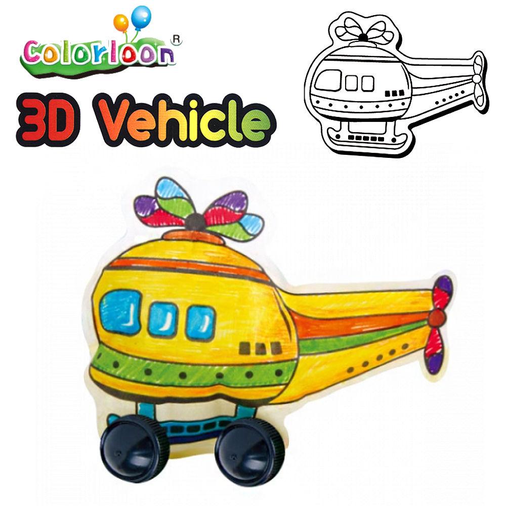 컬러룬 탈것 헬리콥터