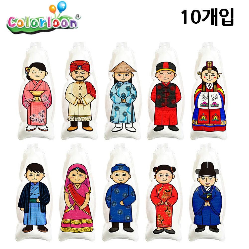 컬러룬 다문화 전통의상 A 5종 (10개입)