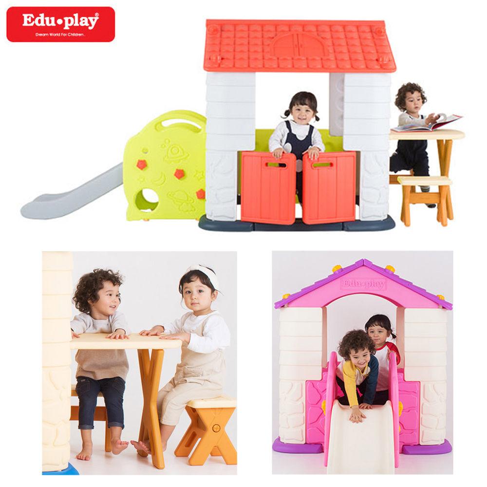 에듀플레이하우스4 미끄럼틀 놀이집 테이블과 의자세트 (코랄)