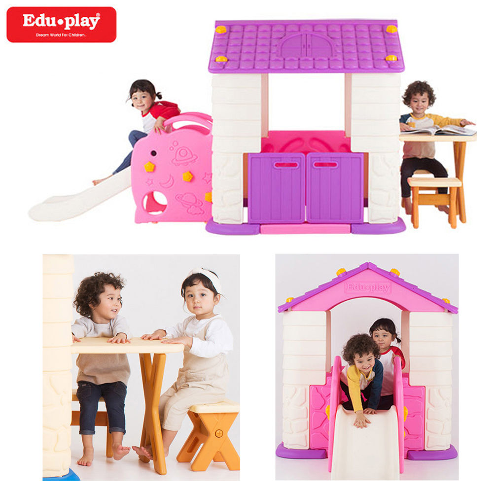에듀플레이하우스4 미끄럼틀 놀이집 테이블과 의자세트 (바이올렛)