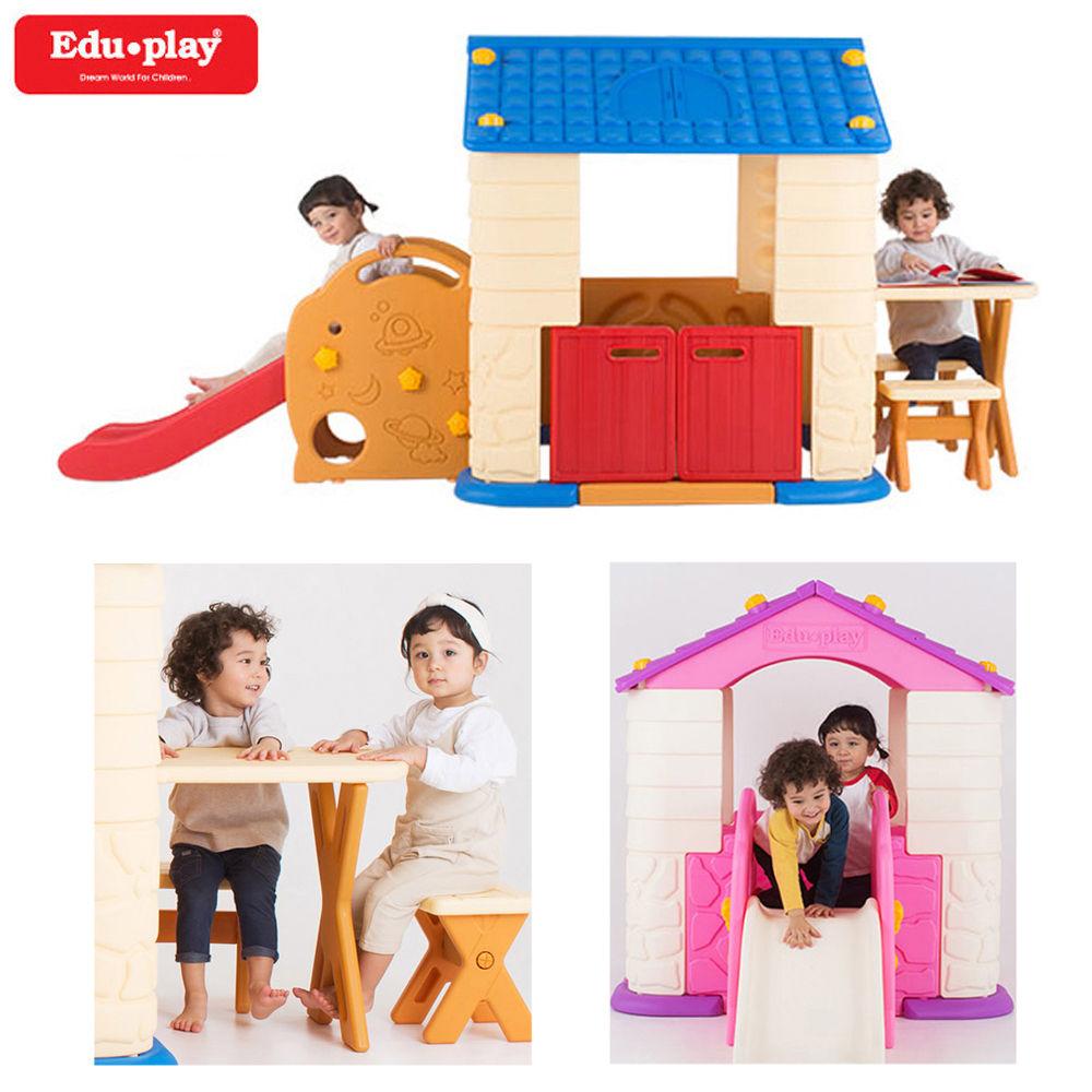 에듀플레이하우스4 미끄럼틀 놀이집 테이블과 의자세트 (블루)