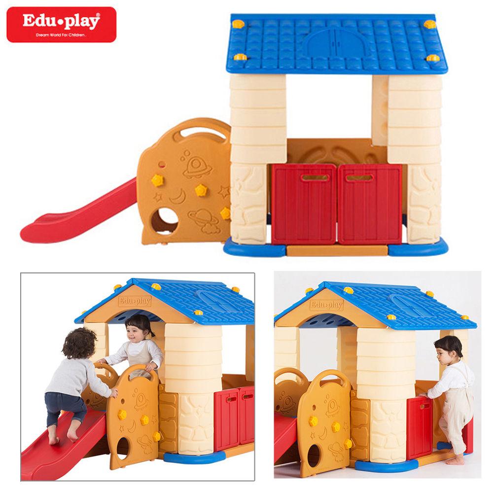 에듀플레이하우스3 미끄럼틀 놀이집 (블루)