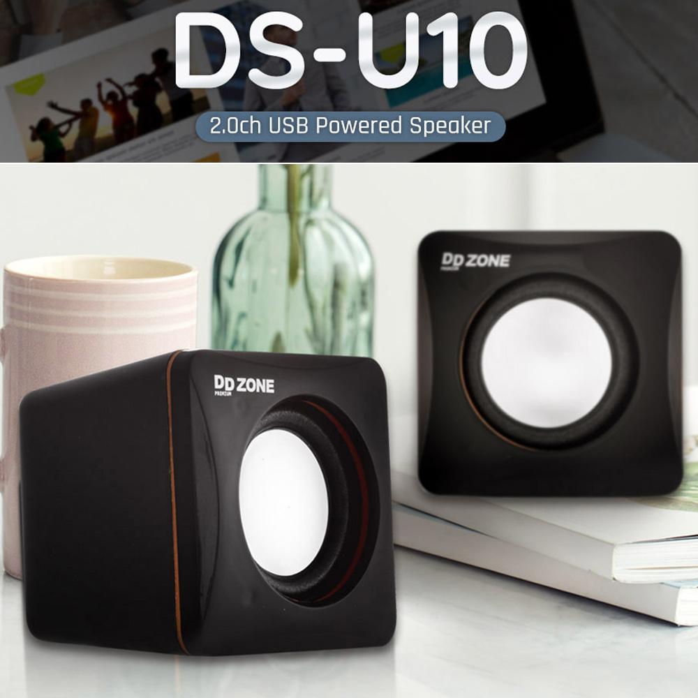 에이데이타 USB 스피커 (2채널) (DS-U10)