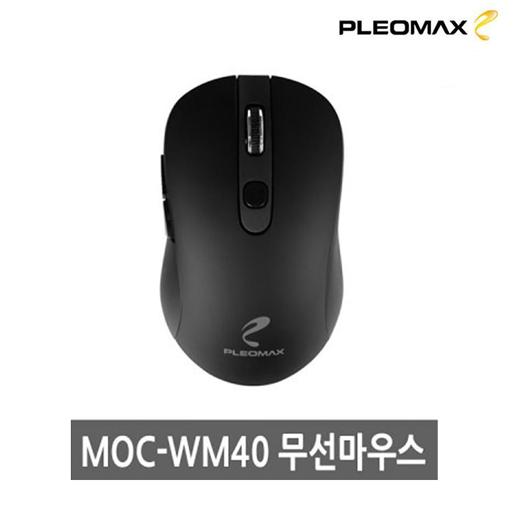 플레오맥스 무선 광마우스 (MOC-WM40) (블랙)