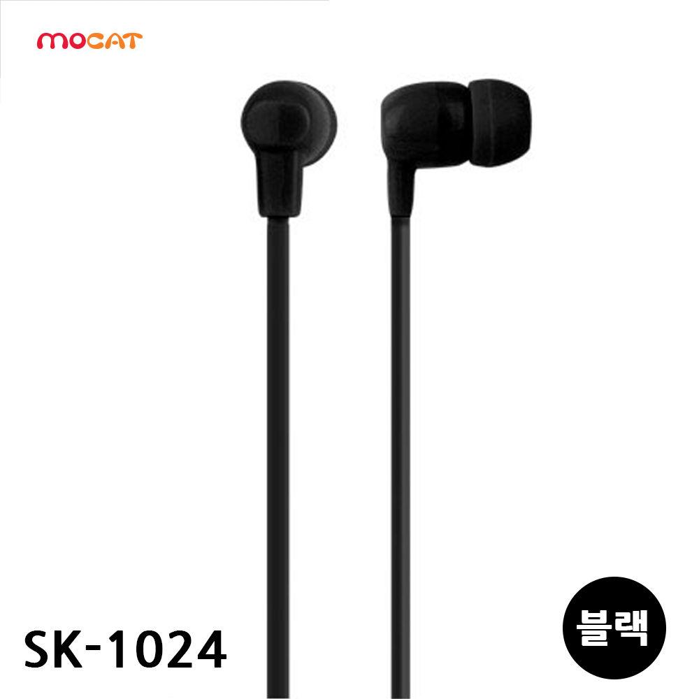 SK네트웍스 MOCAT 이어셋 (SK-1024) (블랙)