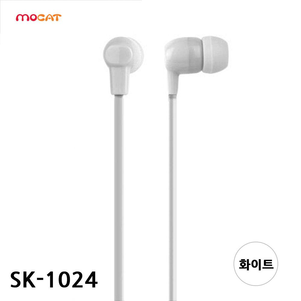 SK네트웍스 MOCAT 이어셋 (SK-1024) (화이트)