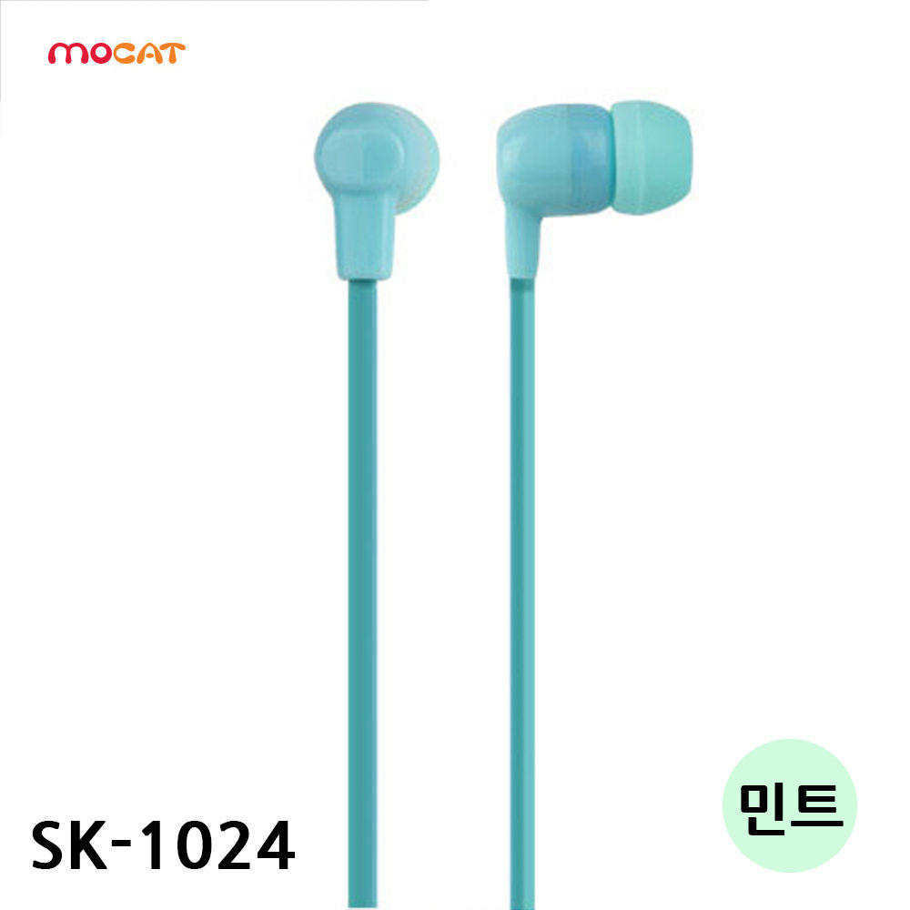 SK네트웍스 MOCAT 이어셋 (SK-1024) (민트)