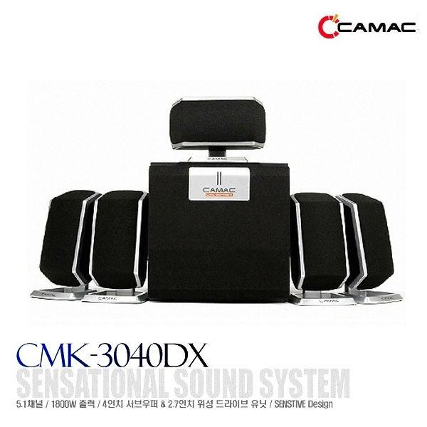 캐맥코리아 스피커 (CMK-3040) (5.1채널)