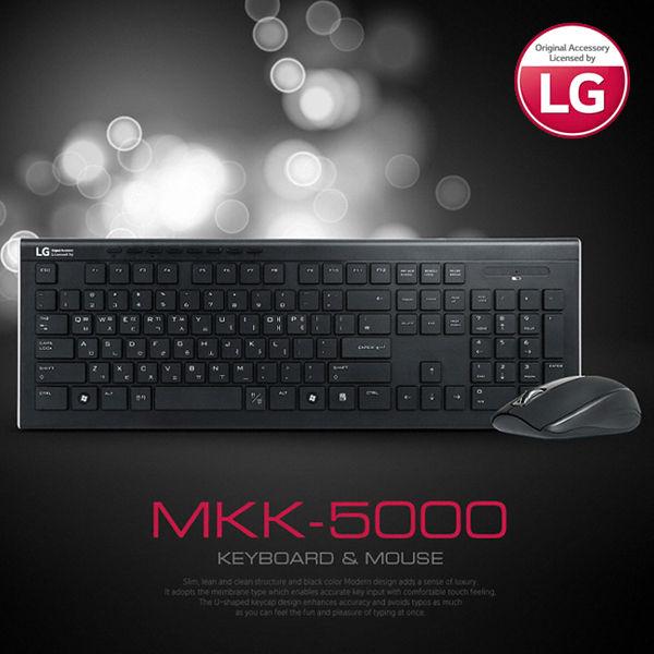 FOR LG 무선셋트 키보드 (MKS-5000)