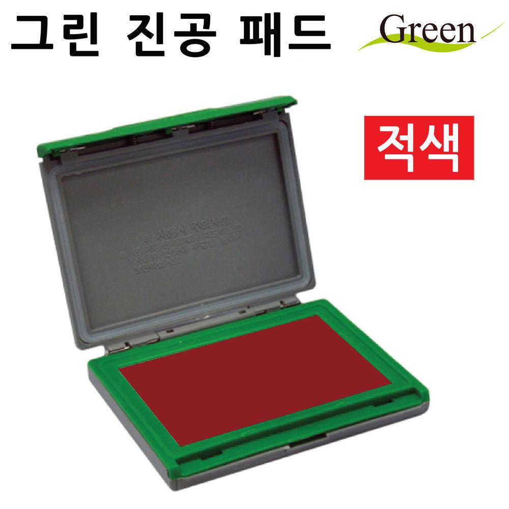 그린피앤에스 그린 진공 패드 (65X100mm) (적색)