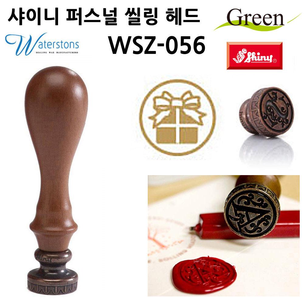 샤이니 퍼스널 씰링 헤드 1개 (WSZ-056)