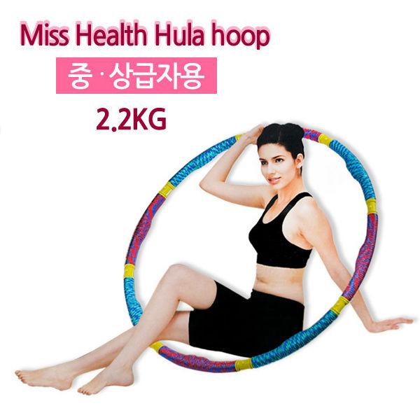 평화산업 미시 헬스 후프 2.2kg (중상급)