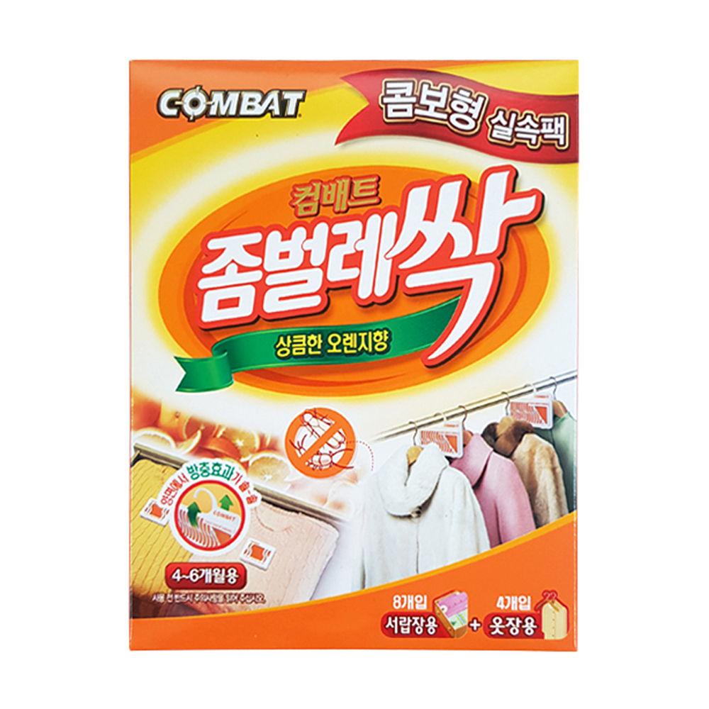 헨켈 좀벌레싹 오렌지 (옷장4P) (서랍용 8P)