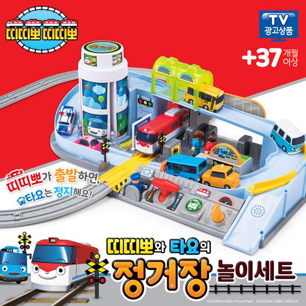 아이코닉스 띠띠뽀와 타요의 정거장 놀이세트 (725009)