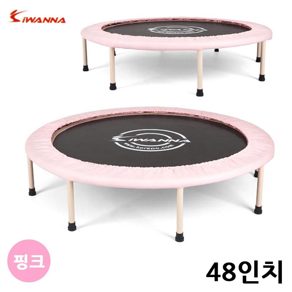 아이워너 접이식 밴드 트램플린 (48in) (핑크)