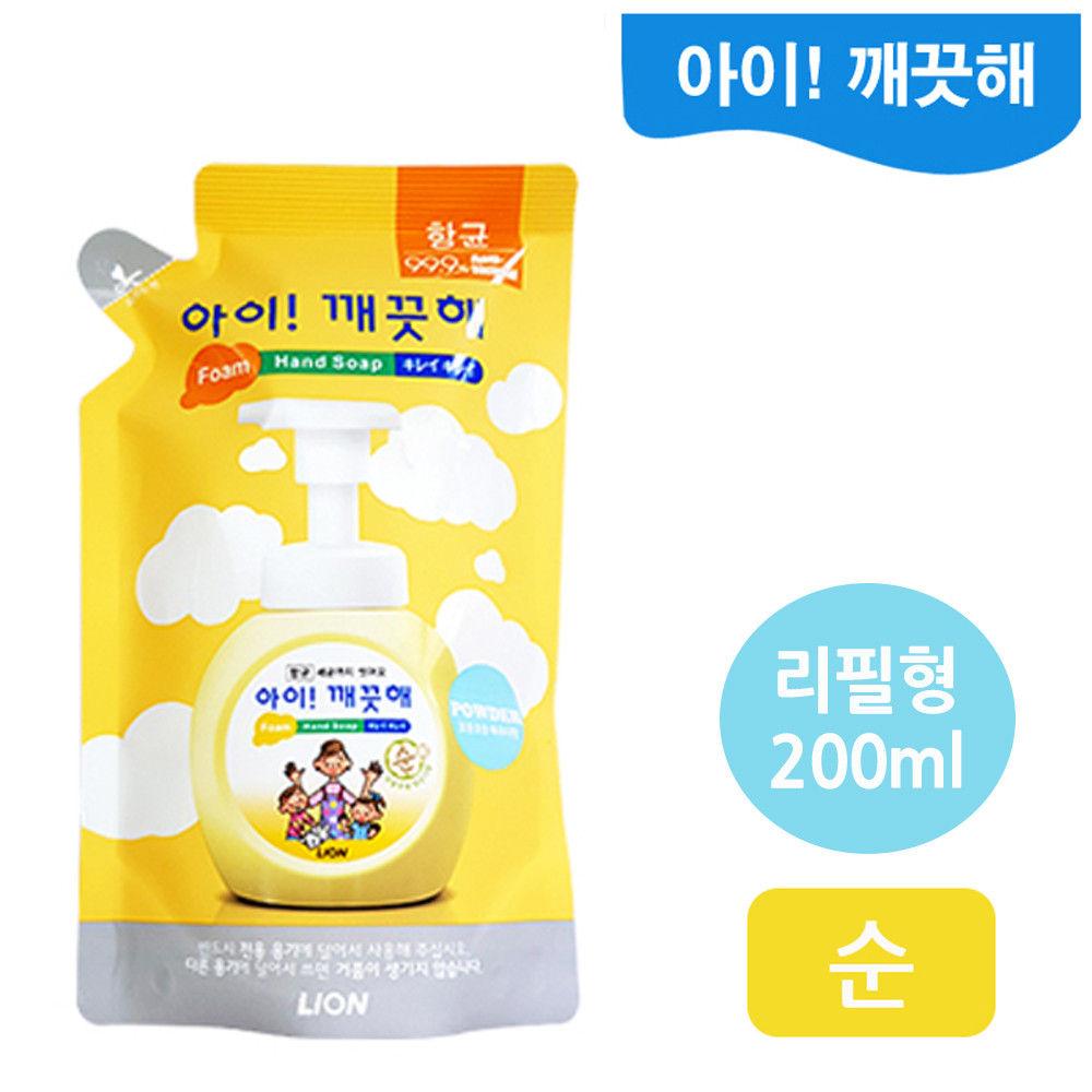 아이깨끗해 거품형 (순) (리필 200ml)