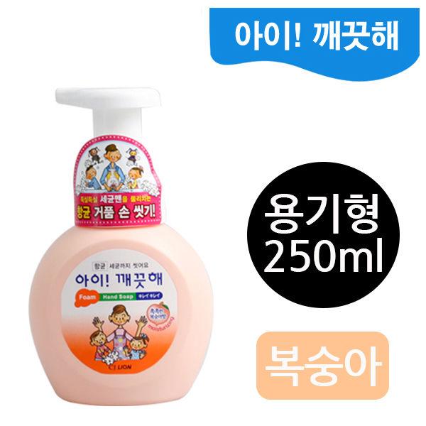 아이깨끗해 모이스처 (복숭아) (용기 250ml)