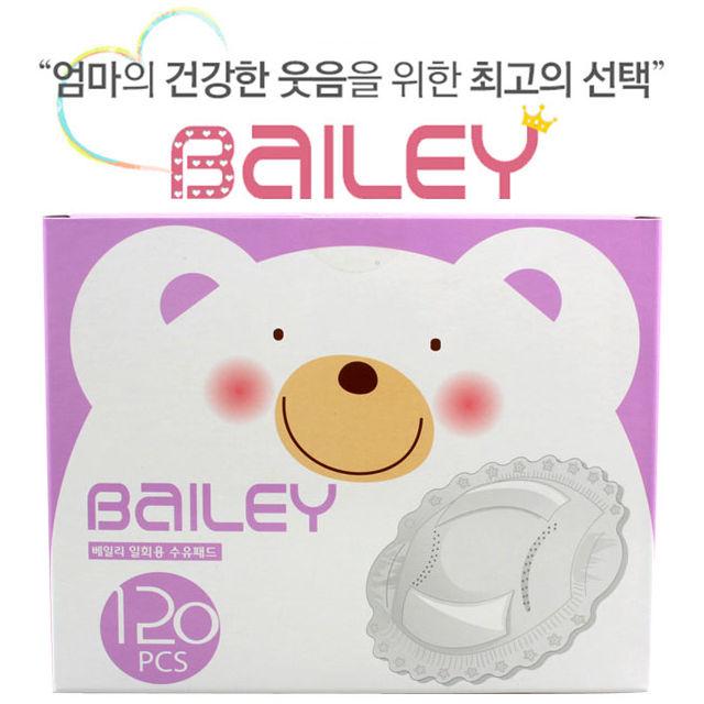 베일리 일회용 수유패드 120매