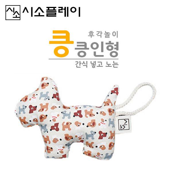 시소플레이 킁킁 인형 강아지-브라운