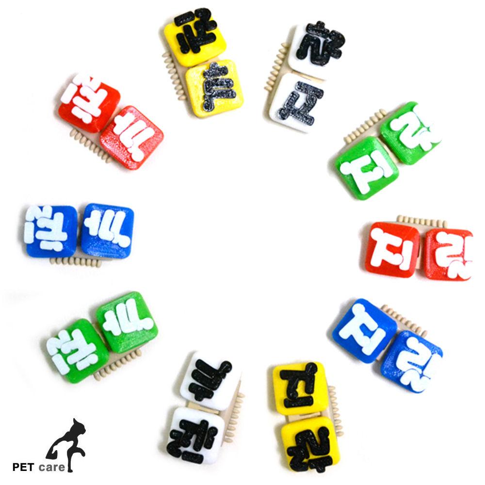 3D자일리톨 애견핀 (까칠.지랄) (2종x10개씩) (총20개입) (1판)