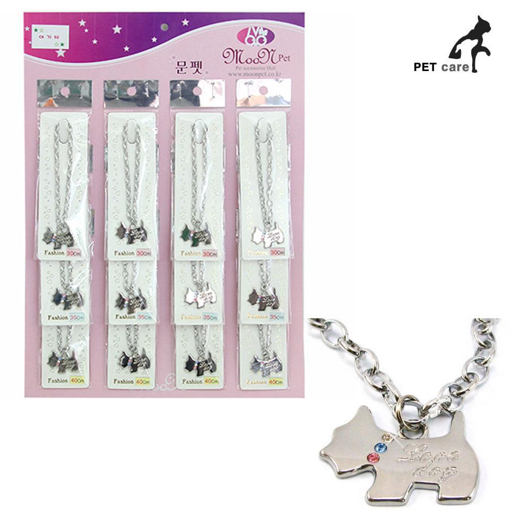 문펫 강아지모양 펜던트 체인목걸이 백금 (12개입) (1판)