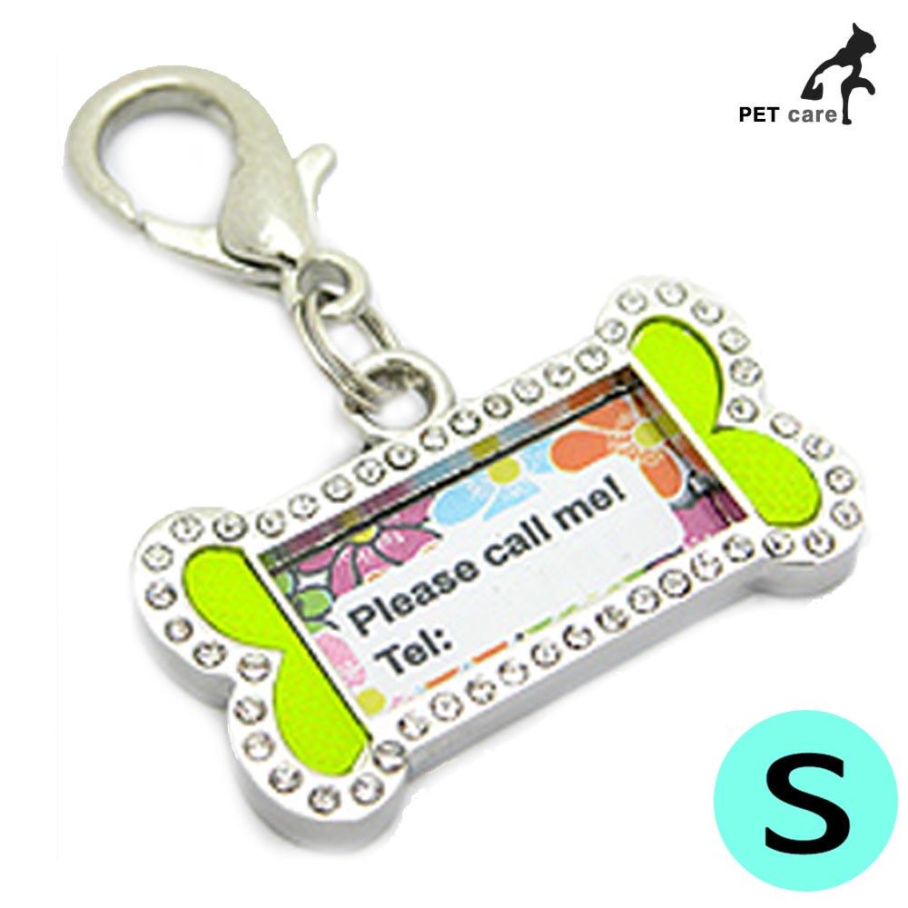 펜던트 인식표 큐빅 강아지 이름표 (뼈다귀문양) (S)