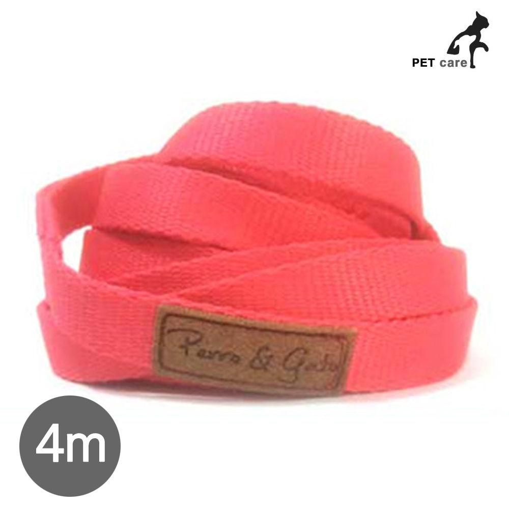 페로가토 룽고 리드줄 4M (롱리드줄) (핑크)