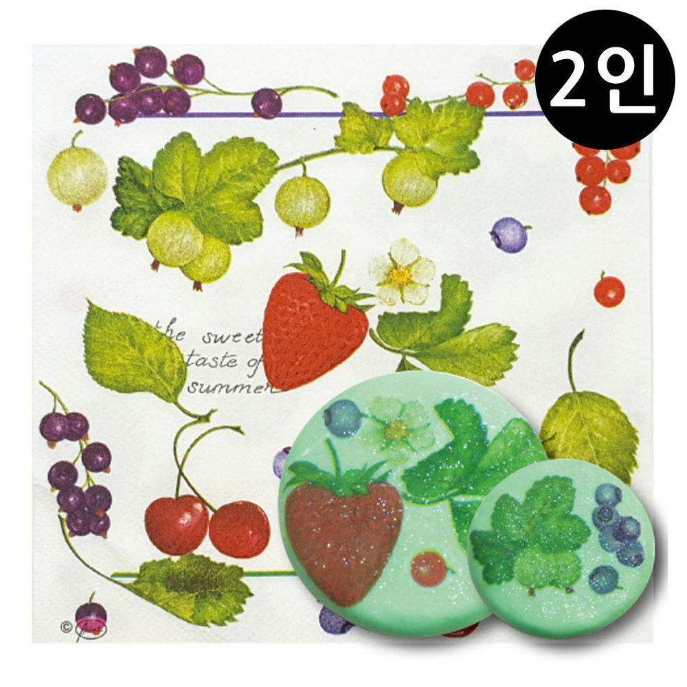 꼬메빔보 데코비누 딸기와 블루베리 (2인)