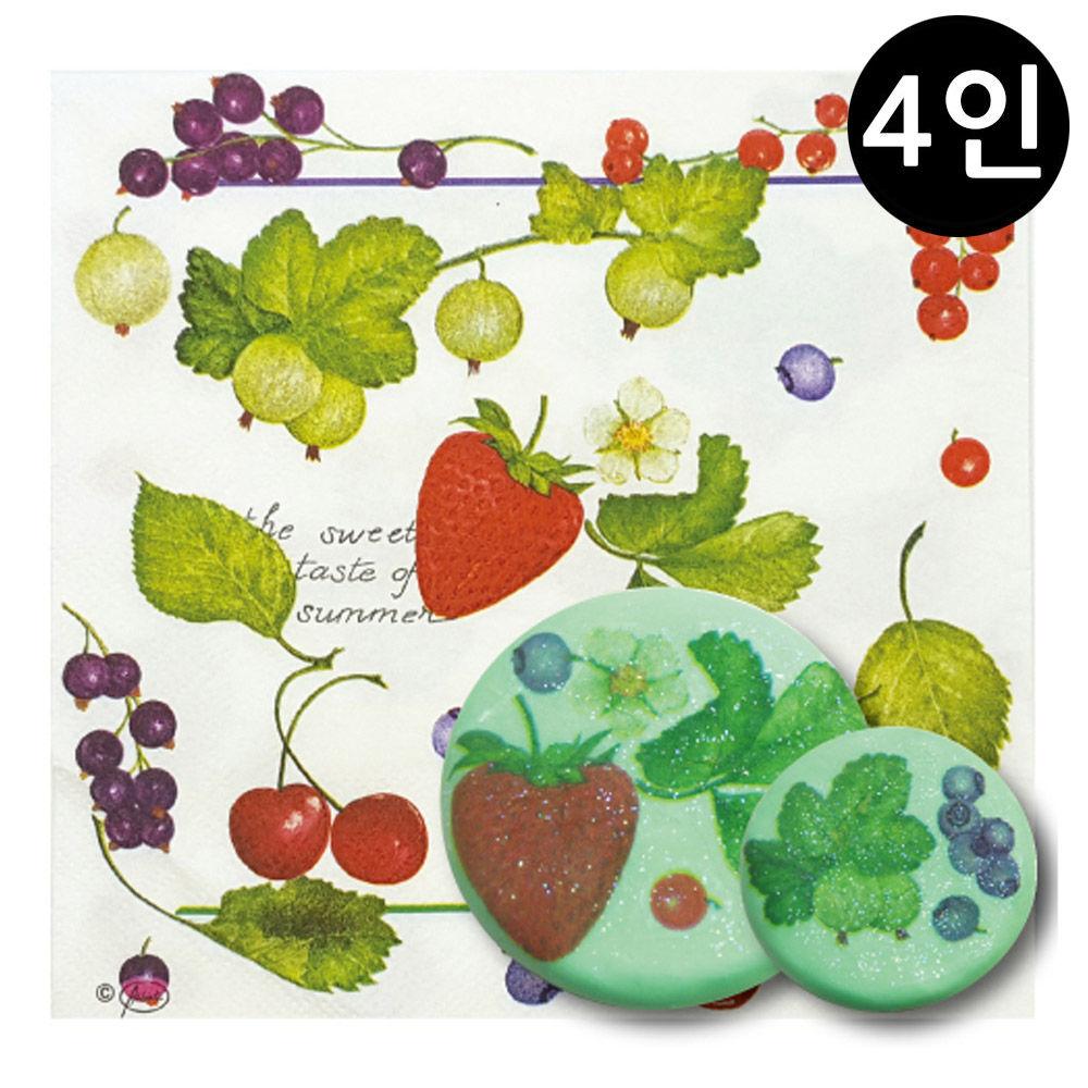 꼬메빔보 데코비누 딸기와 블루베리 (4인)
