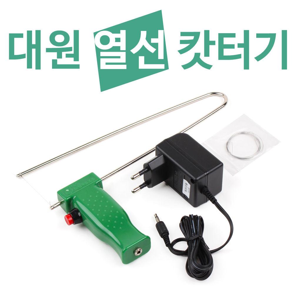 대원 우드보드 열선 캇터기 (소)