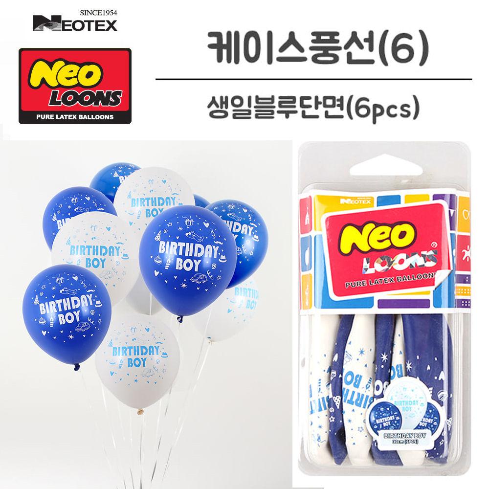 네오텍스 라운드 고무풍선 생일 블루 6pcs (no.06)
