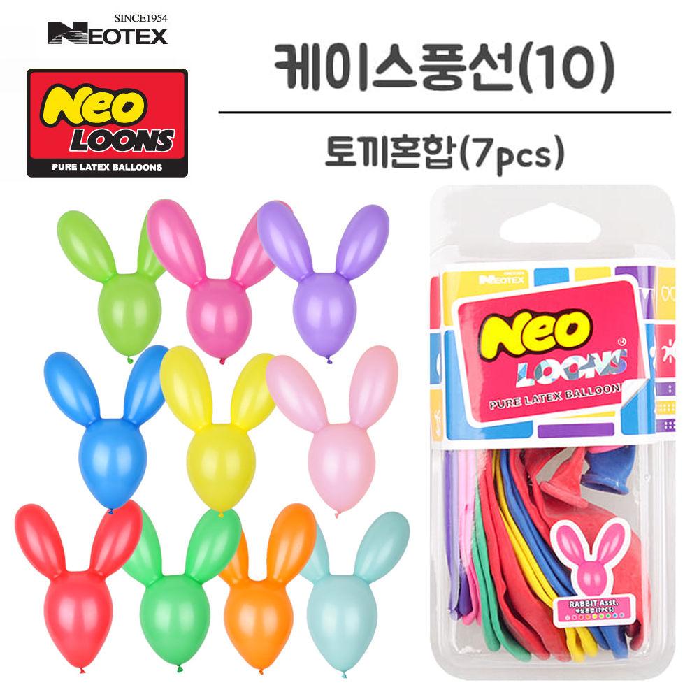 네오텍스 라텍스 고무풍선 토끼혼합 7pcs (no.10)