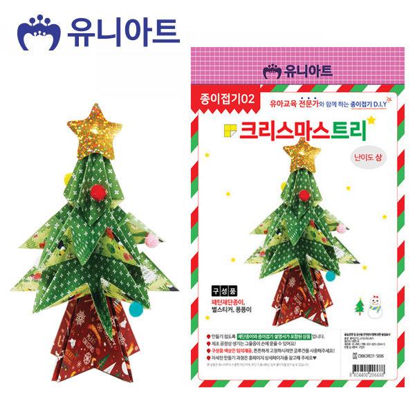 유니아트 2800 (종이접기2) 크리스마스트리 (P0000GAH)