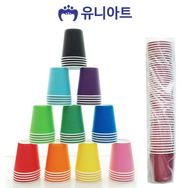 유니아트 칼라 종이컵 (50개입) (택1)