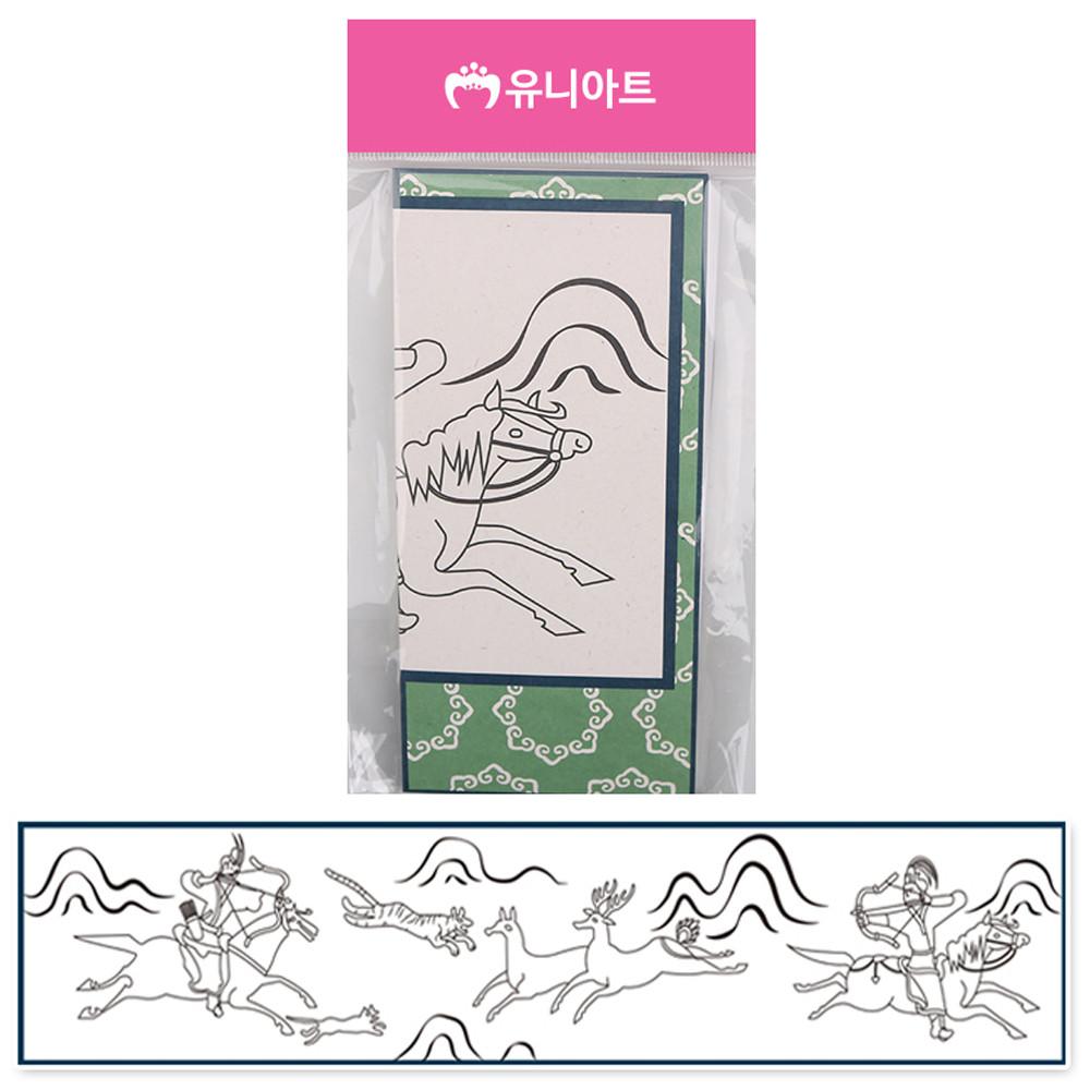 유니아트(DIY) 나만의 병풍만들기 8폭 (수렵도) (no.545)