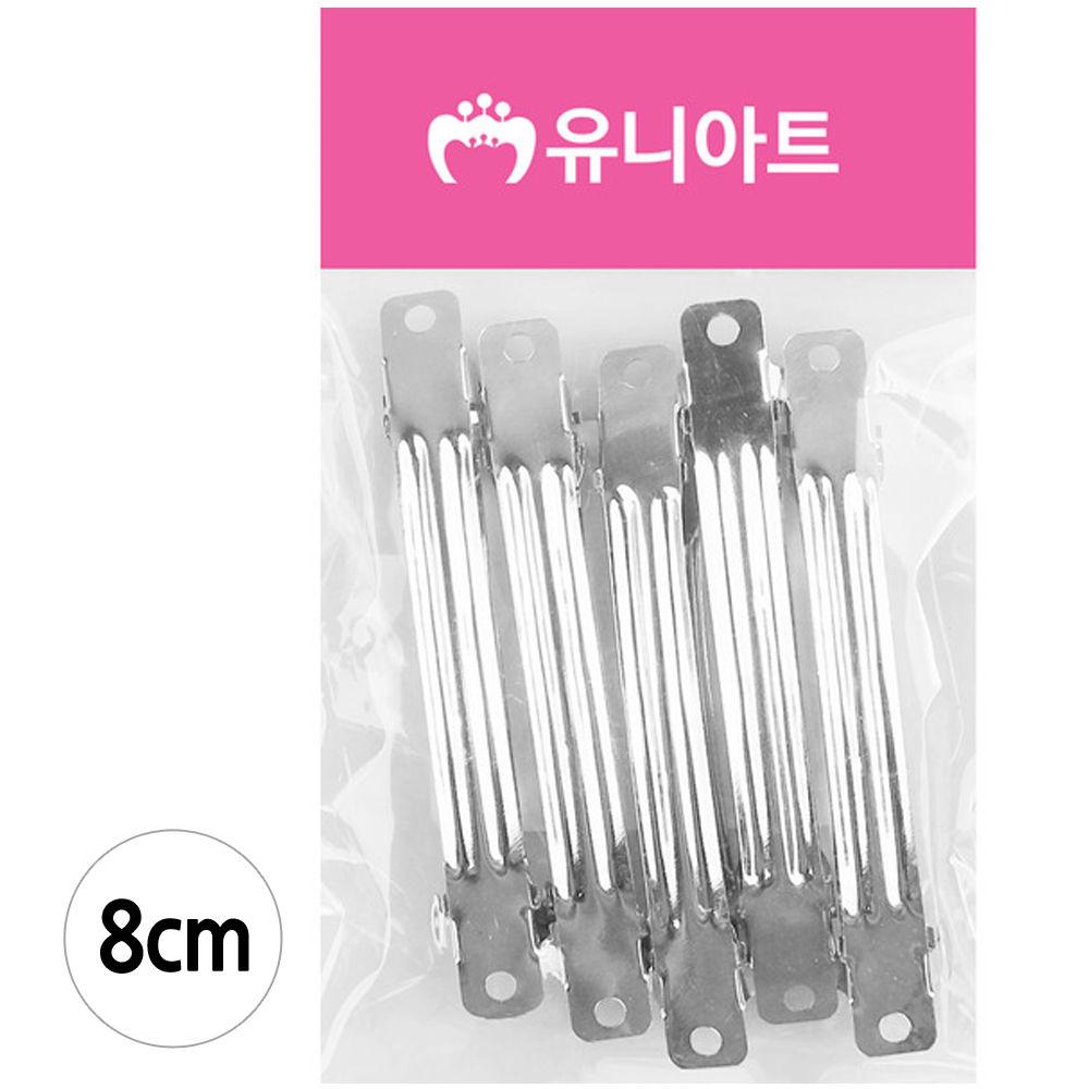 유니아트 1000 자동머리핀 8cm (5개입)