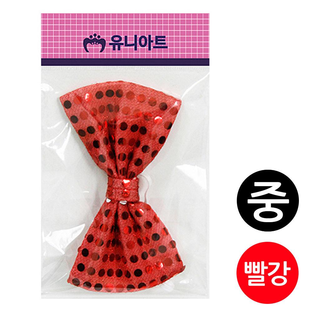 유니아트 2000 나비넥타이 (중) (빨강)