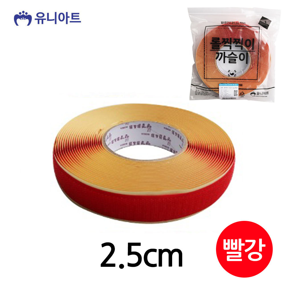 유니아트 (찍찍이) 5000 롤 까슬이 (두께2.5cm) (빨강)