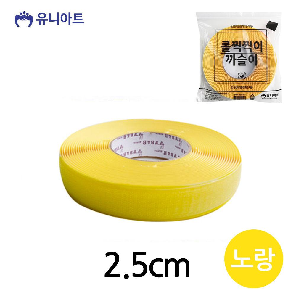 유니아트 (찍찍이) 5000 롤 까슬이 (두께2.5cm) (노랑)