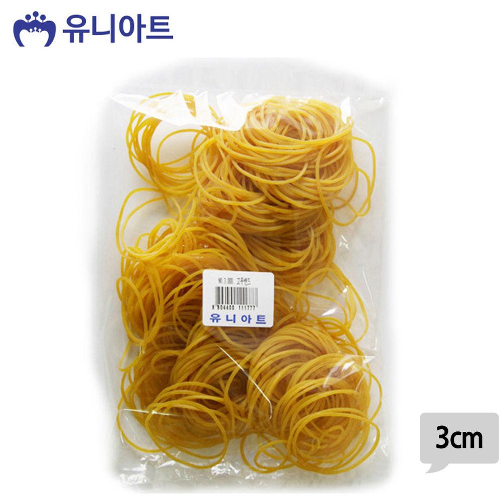 유니아트 (고무밴드) 3000 노랑 고무줄 (3cm)