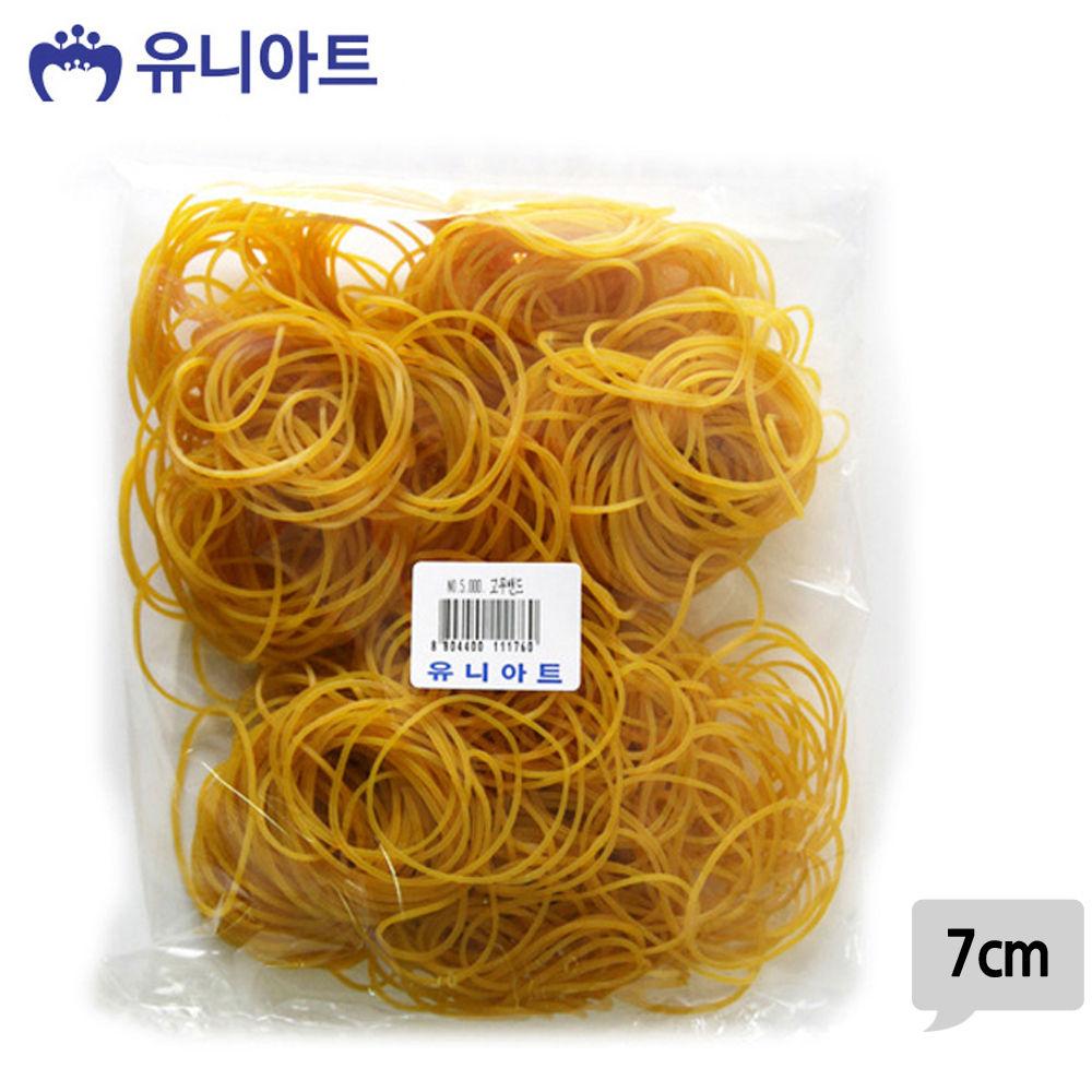 유니아트 (고무밴드) 5000 노랑 고무줄 (7cm)