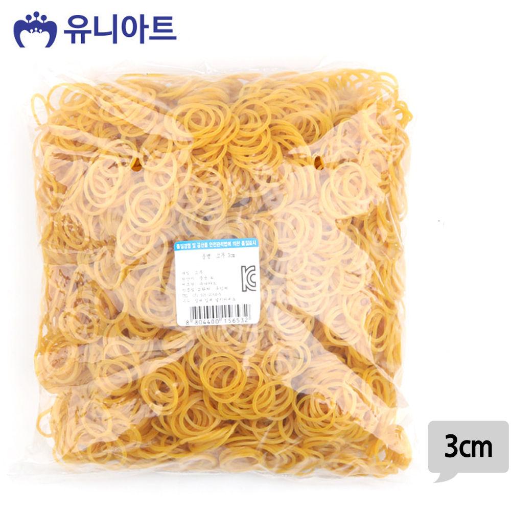 유니아트 (고무밴드) 20000 노랑 고무줄 (3cm)